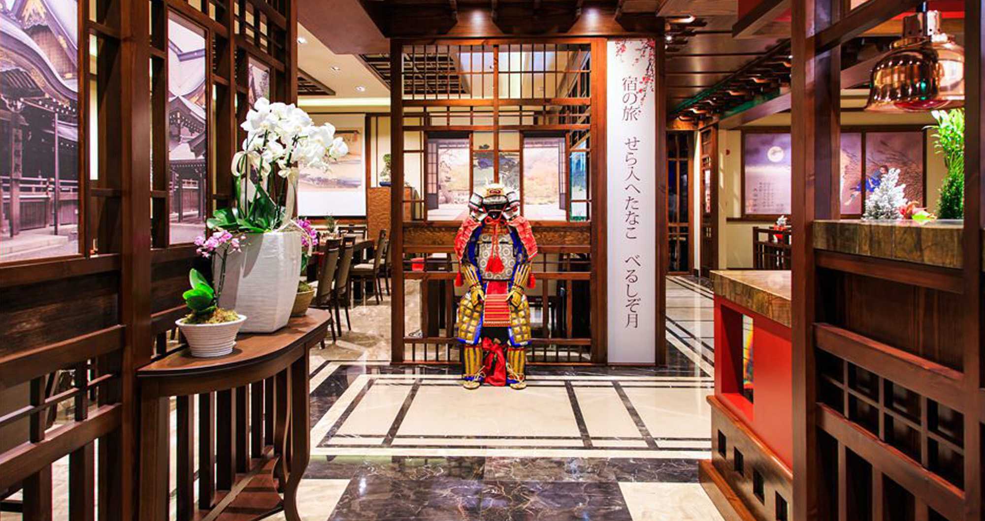 Tokyo, Bar Restaurant